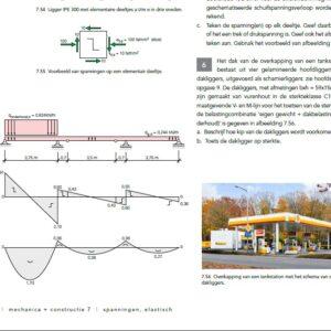 sample-layout